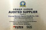 made-in-china certificate
