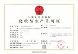 Manufacture License