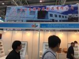 ISH CHINA&CIHE exhibition