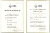 ICCR Card Registration Certificate