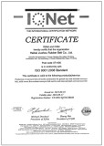 ISO9001 international quality certification