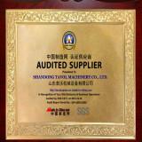 Tavol SGS Certificate