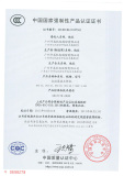 China′s National Mandatory Product Certification