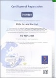 Quality Management System Certificate (ISO9001:2008)