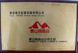 Tavol chamber of commerance certificate