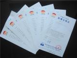 Ex-proof certificates