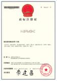 Highbright Trademark registration certificate