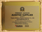 Colax was set up extremely base on factory audit standard and now already passedaudit by SGS.