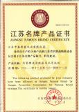 JIANGSU FAMOUS BRAND CERTIFICATE