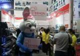 Teehon 121st Carton Fair
