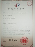 Patent Certificate for UHMW-PE UD Fabric