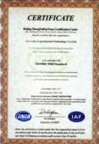 ISO 14001:2001 standard