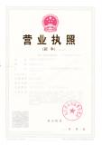 registered certificate