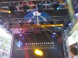 2014 Guangzhou Pro Light & Sound Exhibition