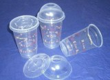 plastic cup lid