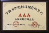 China Quality Credit Company