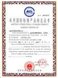 IEC60095-1