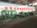 automatic steel cutting machine