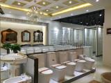 ceramics/ toilet/ Solid wood cabinet