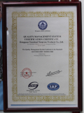 Our company passed ISO9001:2008