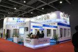 Conch Fair in Guangzhou Windoor Industrial Association