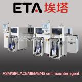 EBYSIPLACE SMT CHIP MOUNTER/ASM MOUNTER,ASM CHIP MOUNTER,SIEMENS SMT MACHINE