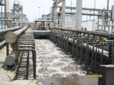 Hainan Oil Refinery Wastewater Plant, 10,800m3/day