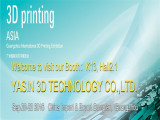 Guangzhou International 3D Printing Exhibition Show in Sep. 20-22, 2016