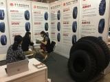 Singapore tire exhibition