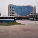 Company place