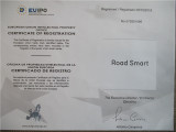 Trademark certificate of LED light