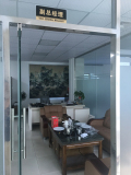 Vice General Manager Room