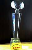 Knowledge contest Event trophy