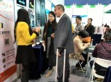 2014 Guangzhou hotel suppiler exhibition