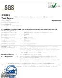 TaiWan Food-Grade test Report