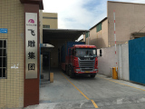 2. Truck goes into factory