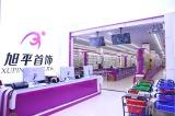 Xuping Main Shop