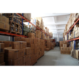 Makute warehouse show