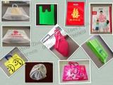 Bag Samples