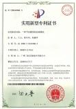 Foil Saving Patent (Hotstamping machine)