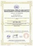 GB/T 280001-2001 Standard