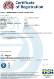 factory ISO9001