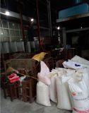 work shop4