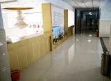 Hebei Huaqi office corner view
