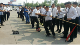 Our company held Tug of war in 2016