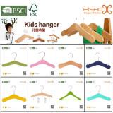 wooden kids hanger