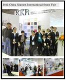 2011 Xiamen Internation Stone Fair