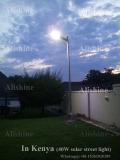 All In One Solar Street Light in Kenya
