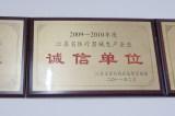 Certificates-2