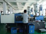 Factory Tour2